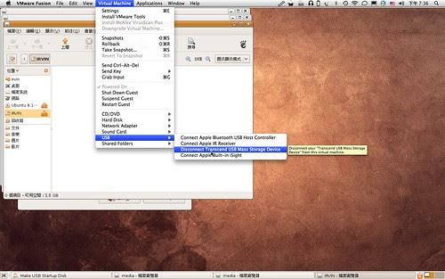 Canonical Store: Ubuntu 8.10 4GB Flash Drive