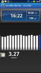 20130107_RunKeeper(Running)