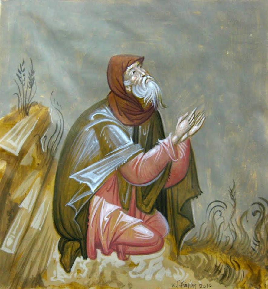 Αποτέλεσμα εικόνας για Περί προσευχής και μετανοίας