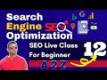 SEO Live Class: 12 For Beginner | Search Engine Optimization A to Z Bangla Tutorial