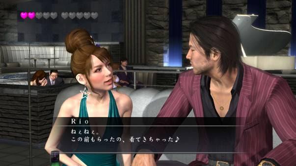 Swan Gamer: Yakuza 4 Hostess Club