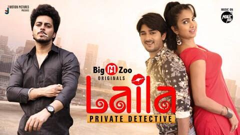 Laila Private Detective (2021) - BigMovieZoo WEB Series Season 1 Complete