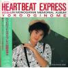 OGINOME, YOKO - heartbeat express