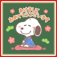Lineスタンプスヌーピーお年玉つきスタンプ 16種類 120円