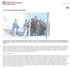 Τουρκικό δημοσίευμα λαθρομετανάστες