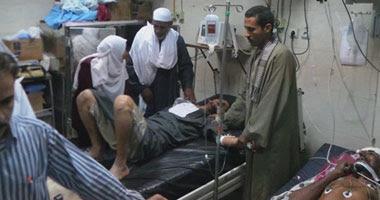 ضحايا الحادث