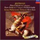 ベートーヴェン:ピアノ協奏曲第5番「皇帝」/ピアノ・ソナタ第17番「テンペスト」
