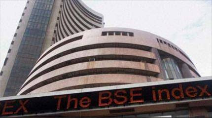 BSE Sensex closes 102 points down in a choppy trade, NSE Nifty below 8,350; PNB stocks rise almost 5%