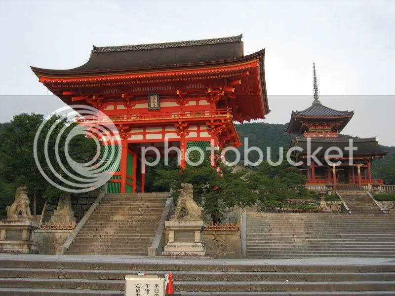 Entrada al temple de Kiyomizudera