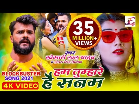 Hum Tumhare Hain Sanam - Download |MP3-MP4-Lyrics| Khesari Lal Yadav | Bhojpuri Song 2021