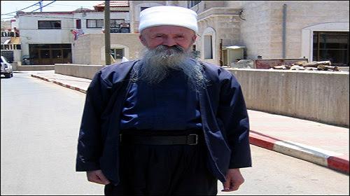 زي الدروز الديني