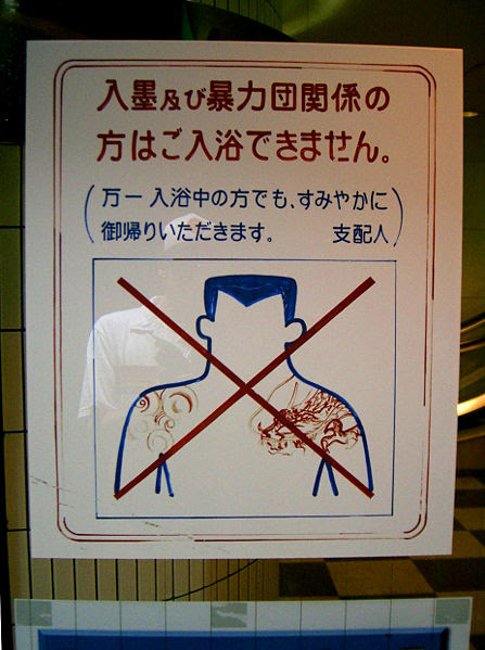 the Japanese equate tattoos with the Yakuza