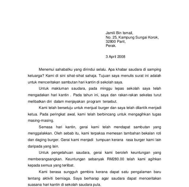 Karangan Surat Tidak Rasmi Dalam Bahasa Inggeris Surat Rasmi Q