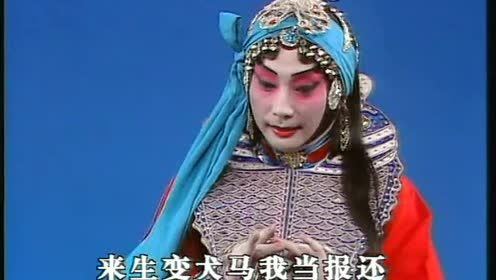 Image result for 梅葆玖苏三
