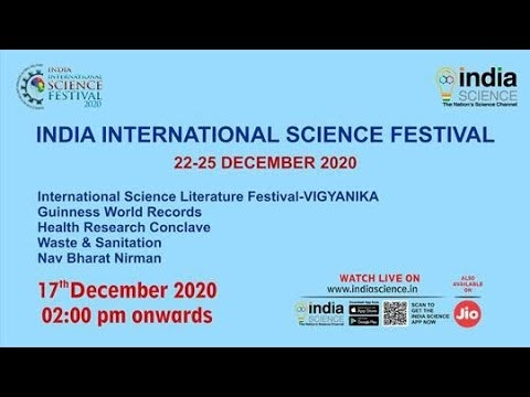 IISF 2020  Young Scientists' Conference is a Unique Event to Engage Youn...