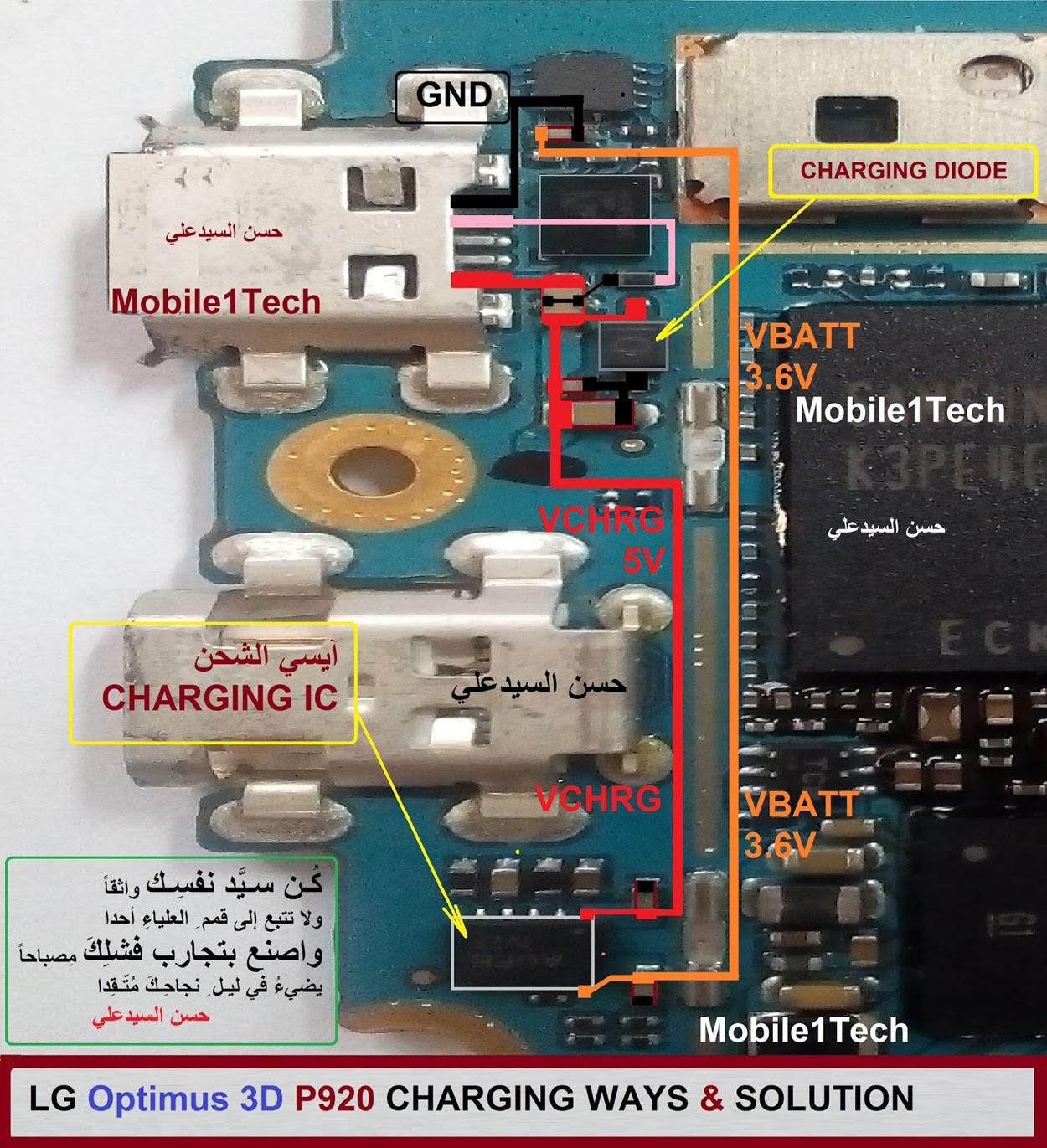 LG Optimus 3D P920 Usb Charging Problem Solution Jumper Ways
