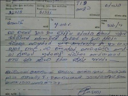 Interrogation letter from SL TID to Tamil journalist S.R. Lambart