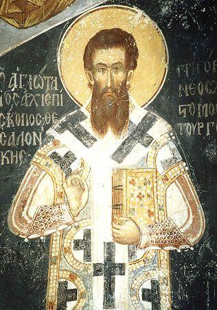 Свт. Григорий Палама