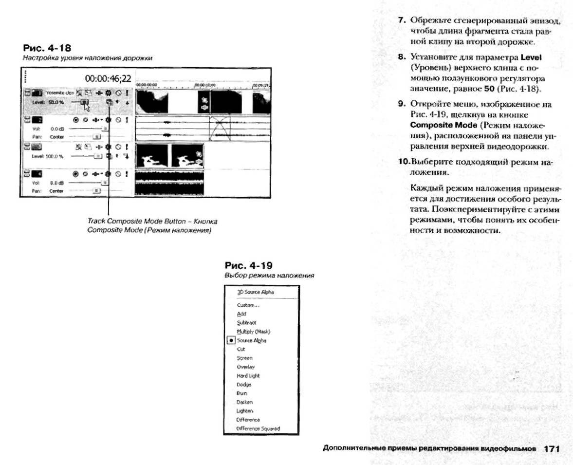 http://redaktori-uroki.3dn.ru/_ph/12/995648042.jpg