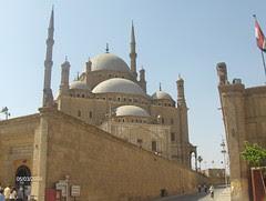 Outside Mohamed Ali Mosque