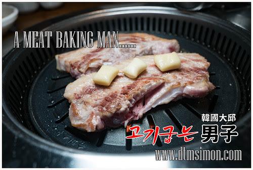 男子燒肉00