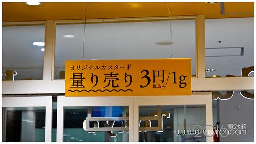 淺草Custard Lab04.jpg