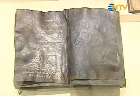 http://muslimvillage.com/wp-content/uploads/2012/08/Secret-%C2%A314million-Bible-in-which-Jesus-predicts-coming-of-Prophet-Muhammad-unearthed-in-Turkey.jpg