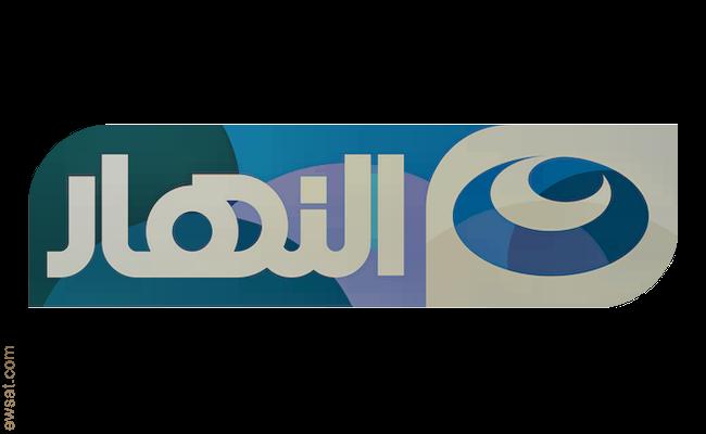 Al Nahar