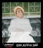 AbdulKareemBanjari