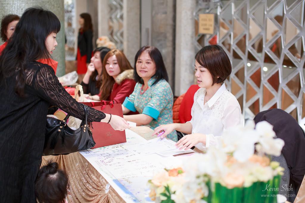 中和晶宴婚禮攝影-婚宴_024