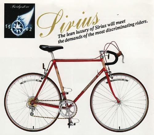1982 Bridgestone Sirius