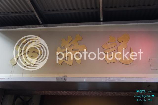 photo 25_zps77bcab6c.jpg