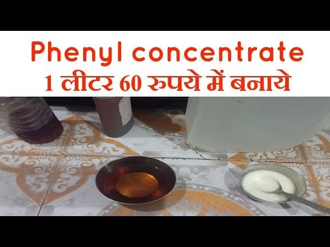 60 RS liter Phenyl concentrate making