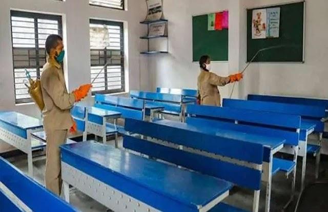Haryana School college: कोरोना महामारी के चलते हरियाणा के स्कूल कॉलेज 31 मई तक हुए बंद