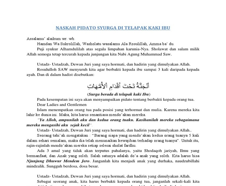 Contoh Teks Pidato Ibu Singkat Dan Pendek - Kumpulan Teks ...