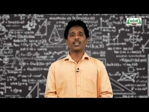 JEE  Maths  Differential Equations  Kalvi TV