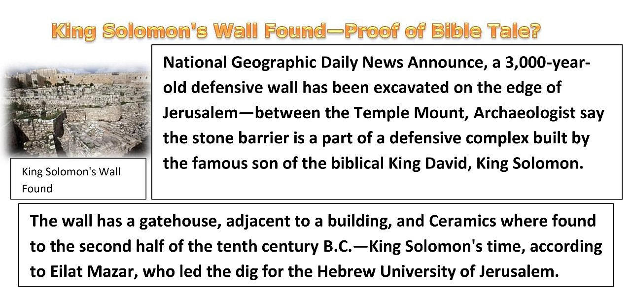 King Solomon's Wall Found—Proof of the Bible.
