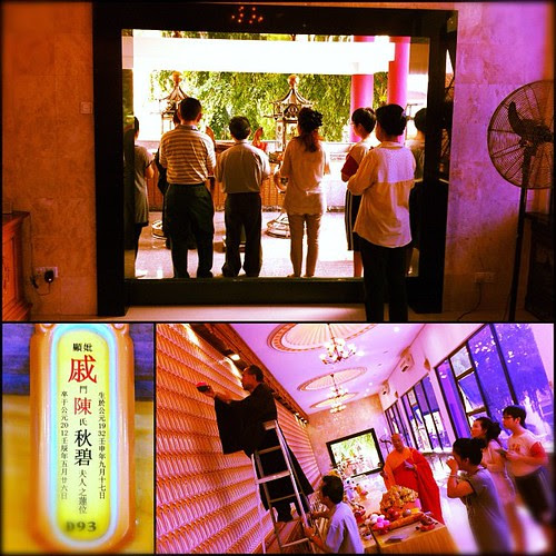Today marks the 5th week of grandma's passing. A ritual was held to put her plaque on the walls of a temple.