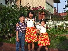 3 jokers in garden - 22 Mar 98
