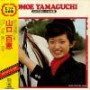 YAMAGUCHI, MOMOE - hit zenkyokushu