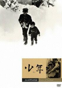 少年/ユンボギの日記