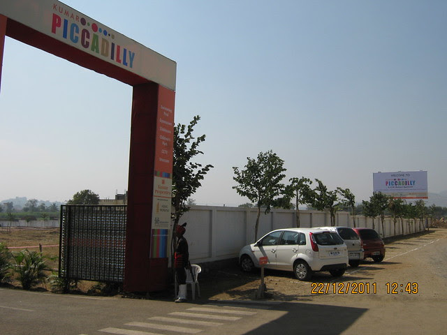 Main entrance of Kumar Piccadilly, Wakad, Pune 411 057