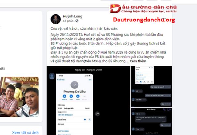Vụ Trương Châu Hữu Danh bị tố gỡ bài tiền tỷ: Xuất hiện mối quan hệ giữa Huỳnh Long với Đinh Xuân Giang?