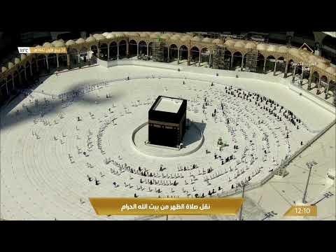 Pengalaman Ke Makkah bersama Keluarga untuk menunaikan ibadah Umrah | Makkah Live at Meksah.Com |