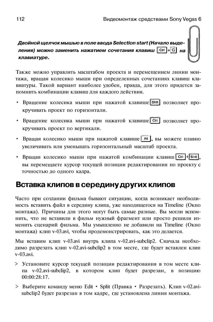 http://redaktori-uroki.3dn.ru/_ph/13/206293660.jpg