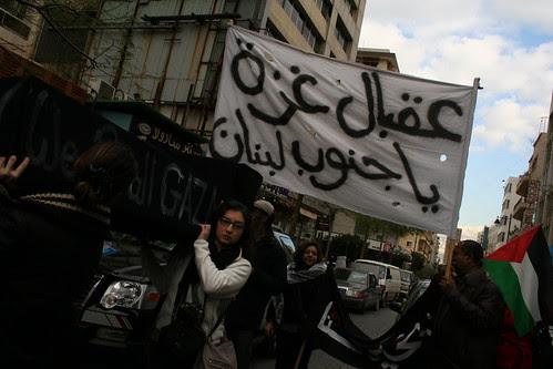 on Hamra street