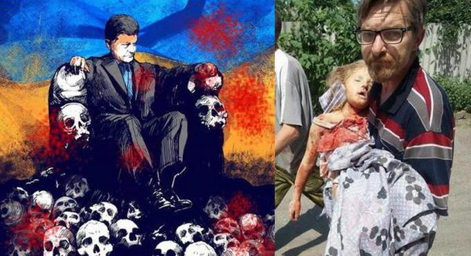 Картинки по запросу Жертвы бандеровцев на донбассе
