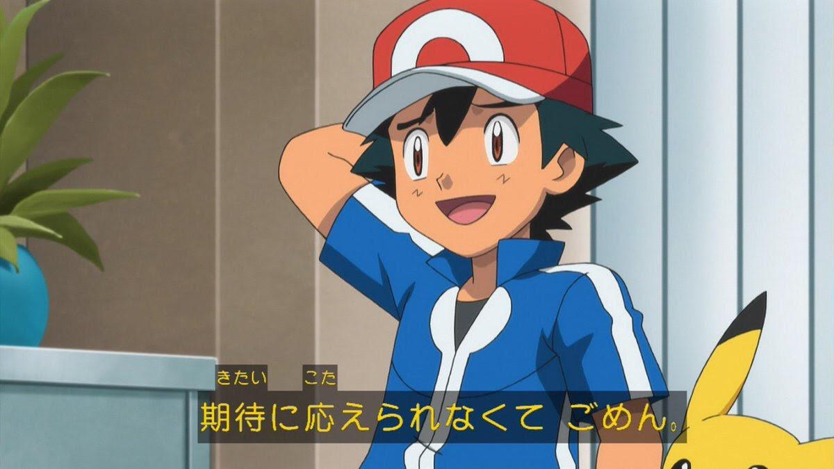 悲報アニメポケモンxyzでサトシ準優勝にアニメスタッフも困惑 低