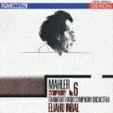 【送料無料】「悲劇的」マーラー:交響曲第6番 [ インバル ]