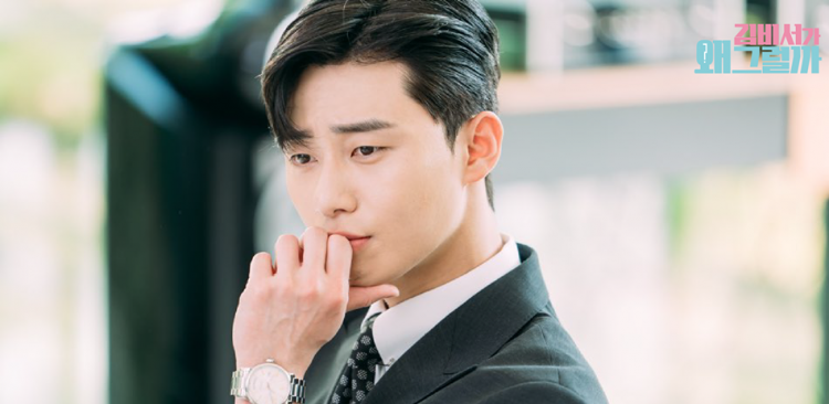 What S Wrong With Secretary Kim Actor Park Seo Joon Is The Hottest